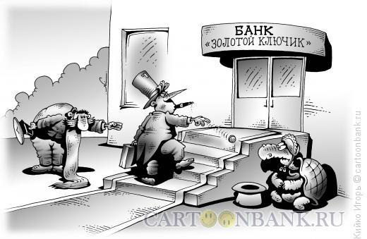 Карикатура: Поднявшийся Буратино, Кийко Игорь