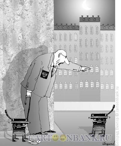 Карикатура: Пресса, Богорад Виктор