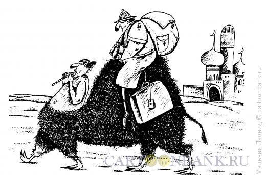 Карикатура: Восточный экспресс, Мельник Леонид