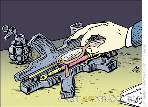 Карикатура: Оружие, Дубинин Валентин