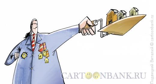 Карикатура: Строитель-герой, Подвицкий Виталий