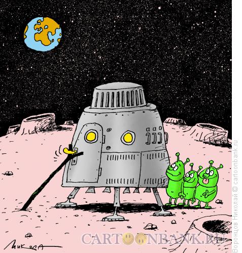 Карикатура: Инопланетяне, Воронцов Николай