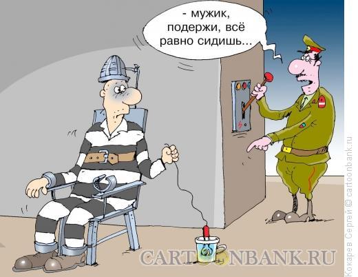 Карикатура: кипятильник, Кокарев Сергей