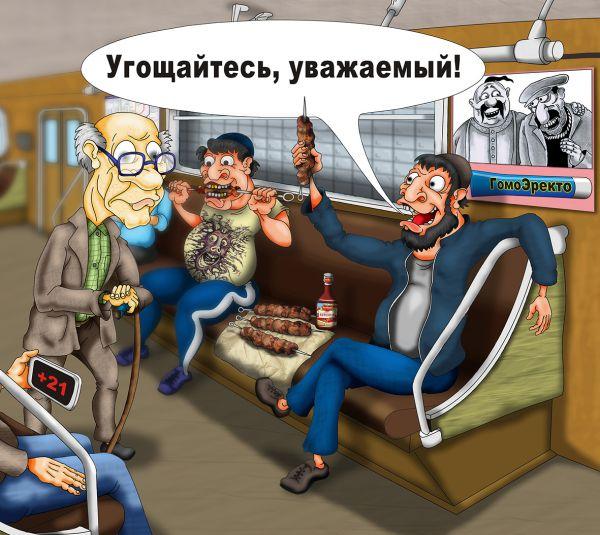 Карикатура: Едим как дома, Дмитрий Субочев