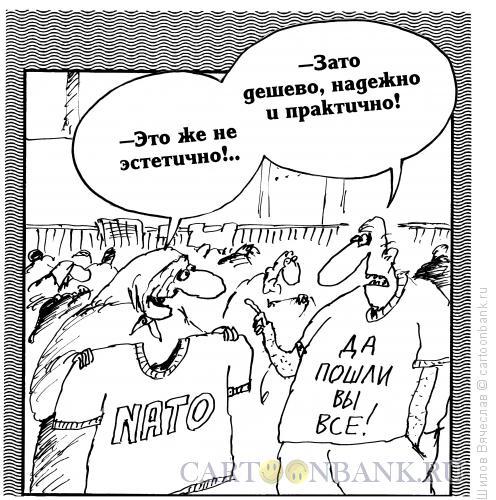 Карикатура: Футболочки, Шилов Вячеслав
