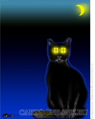 Карикатура: Кошка и ГЛАЗА ОКНА, Бондаренко Марина