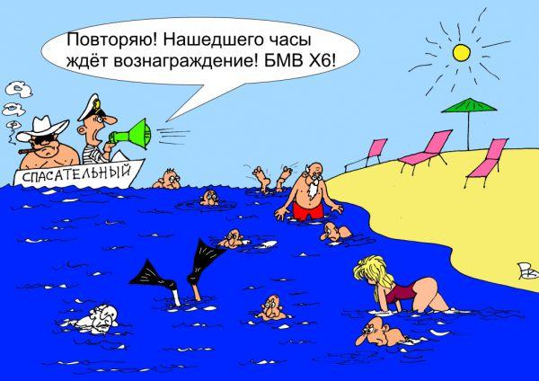 Карикатура: В едином порыве, Валерий Каненков