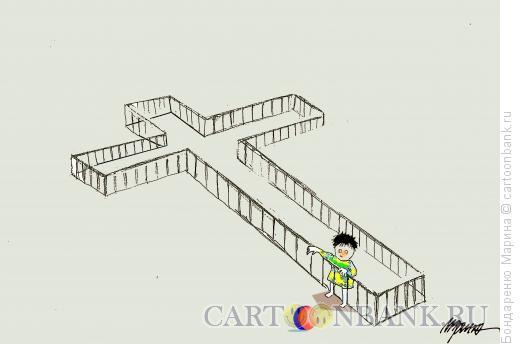 Карикатура: Мальчик  и КРЕСТ, Бондаренко Марина