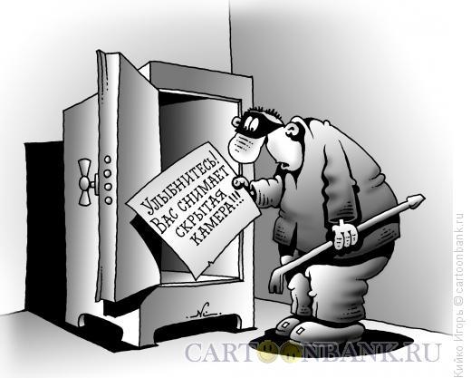 Карикатура: Скрытая камера, Кийко Игорь