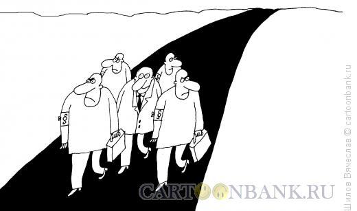 Карикатура: Бюрократы-охранники, Шилов Вячеслав
