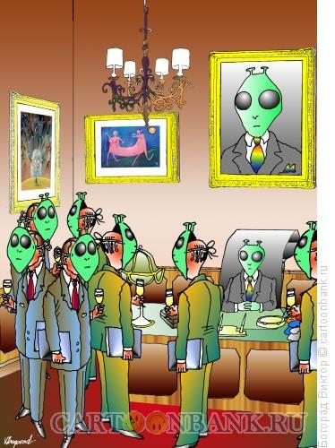 Карикатура: Корпоратив, Богорад Виктор
