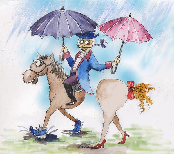 Карикатура: дождик, Алла Сердюкова