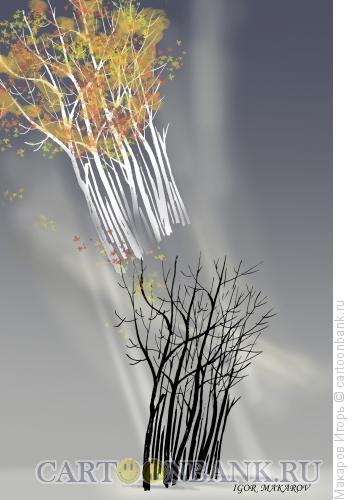 Карикатура: ноябрь, Макаров Игорь