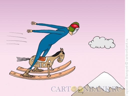 Карикатура: Затяжной прыжок, Тарасенко Валерий