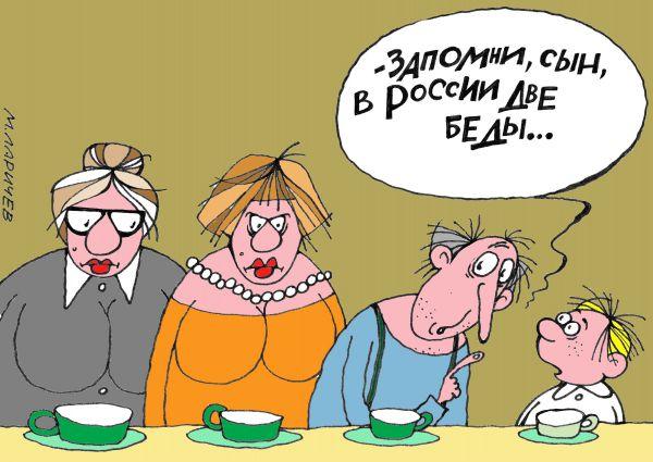 Карикатура: Две беды, Михаил Ларичев