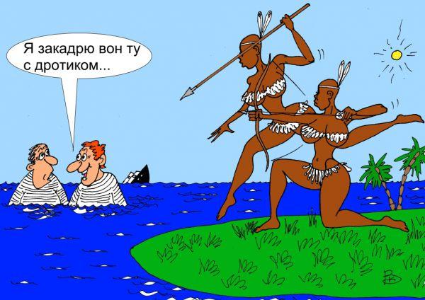Карикатура: Бабник, Валерий Каненков
