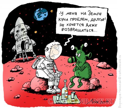 Карикатура: Долги, Воронцов Николай
