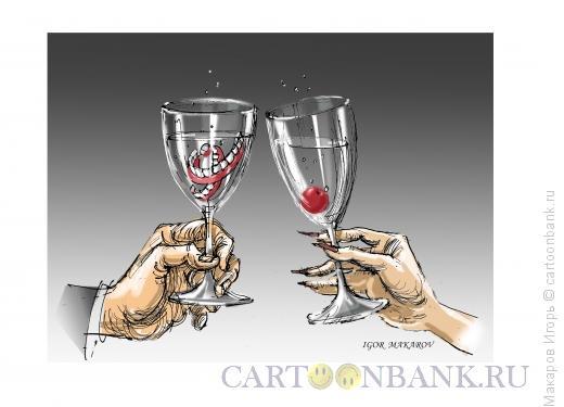 Карикатура: мезальянс, Макаров Игорь