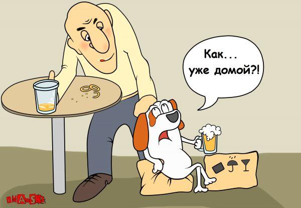 Карикатура: Пора домой, Игорь Иманский