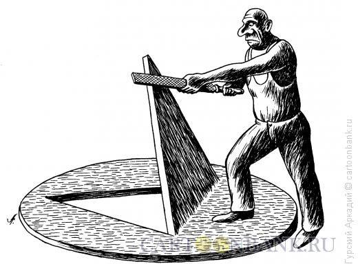 Карикатура: кнопка, Гурский Аркадий