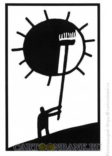 Карикатура: красит солнце, Копельницкий Игорь