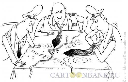 Карикатура: Военный совет, Смагин Максим