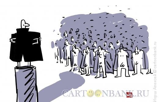 Карикатура: Лидер, Иорш Алексей