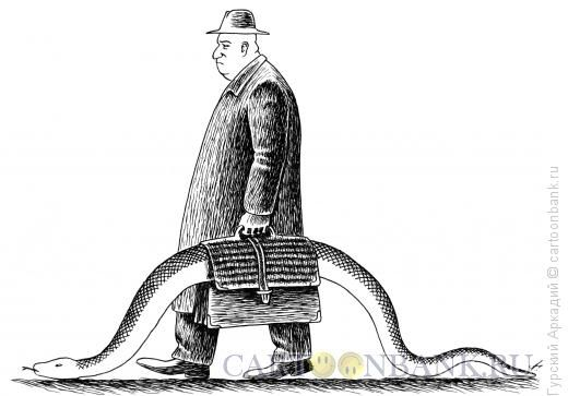 Карикатура: змея в портфеле, Гурский Аркадий