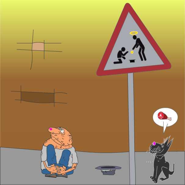 Карикатура: Без слов ..., 237
