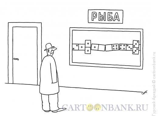 Карикатура: магазин, Гурский Аркадий