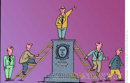 Карикатура: подиум, Мельник Леонид