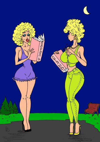 Карикатура: Разведчицы, Валерий Каненков