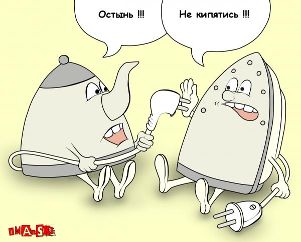 Карикатура: Бытовуха, Игорь Иманский