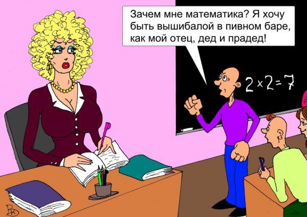 Карикатура: Династия, Валерий Каненков