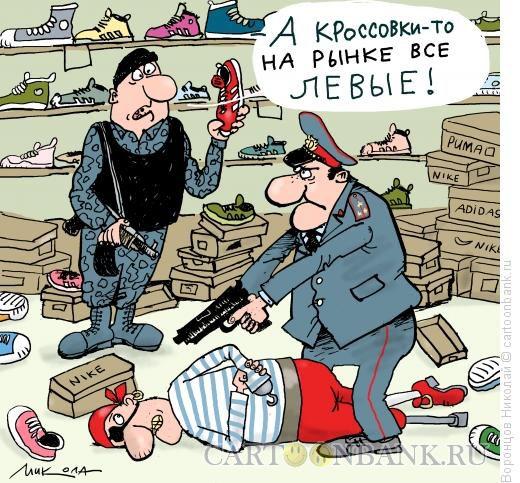 Карикатура: Контрафакт, Воронцов Николай