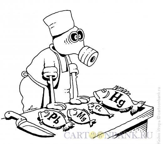 Карикатура: Вредная рыба, Кийко Игорь