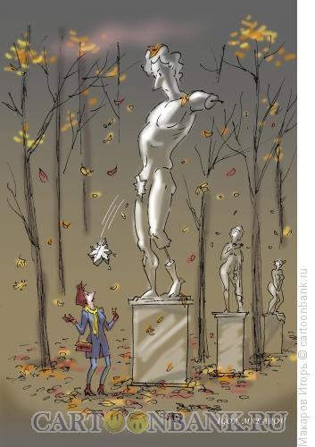 Карикатура: осень2, Макаров Игорь