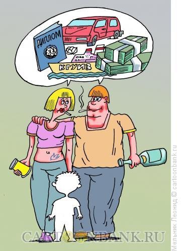 Карикатура: Потом, Мельник Леонид