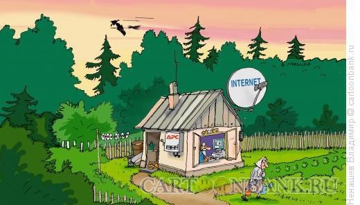 Карикатура: Информационные технологии, Ненашев Владимир