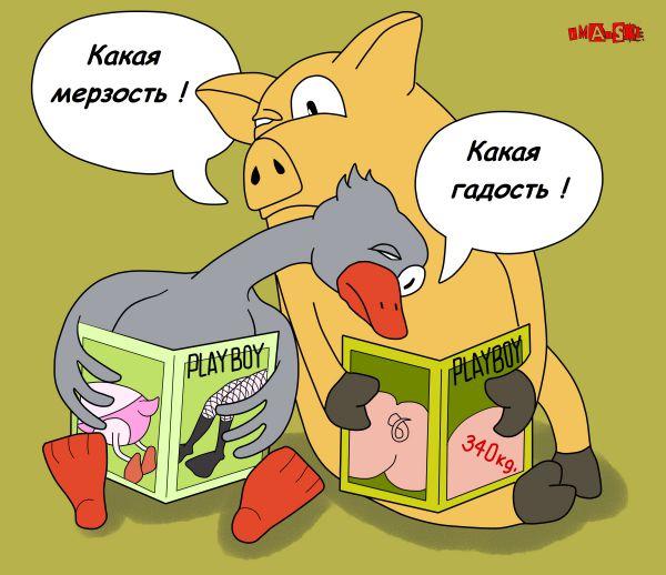 Карикатура: playboy, Игорь Иманский