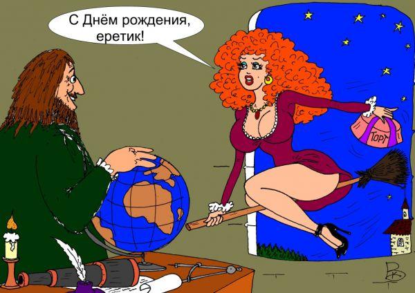 Карикатура: Верные друзья, Валерий Каненков