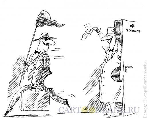 Карикатура: Эффективное лечение, Богорад Виктор