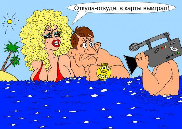 Карикатура: Часики, Валерий Каненков