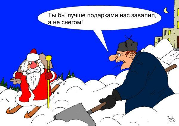 Карикатура: Интересное пожелание, Валерий Каненков