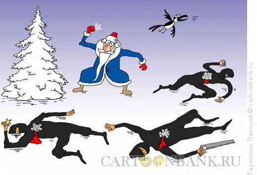 Карикатура: Нинзя на снегу, Тарасенко Валерий