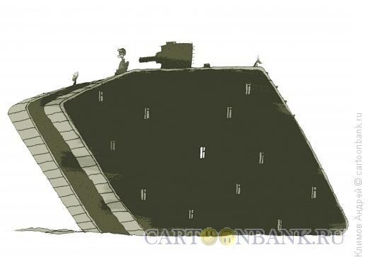 Карикатура: Окна, Климов Андрей