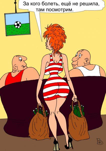 Карикатура: Цвета и болельщики, Валерий Каненков