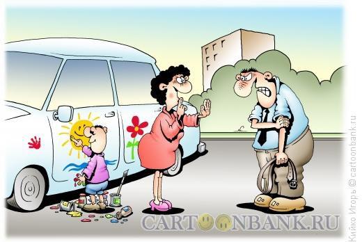 Карикатура: Чем бы дитя не тешилось, Кийко Игорь