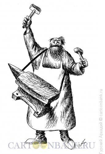 Карикатура: кузнец-барабанщик, Гурский Аркадий