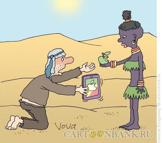 Карикатура: Обмен, Иванов Владимир